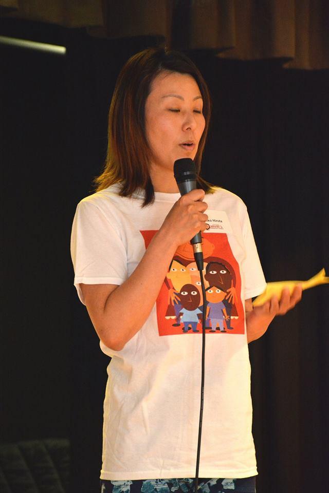 MakikoHirotaDayCare